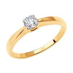 Inel de logodnă din aur SOKOLOV art 018635