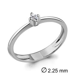 Inel de logodnă din aur ACVAMARIN art 962904